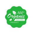 organic 100 percent natural product badge