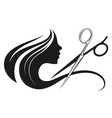 profile girl and scissors vector image vector image