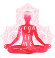 yoga asana relaxation watercolor silhouette vector image vector image