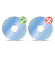 cds record or no record vector image vector image