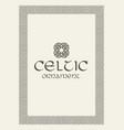 celtic knot braided frame border ornament vector image vector image