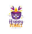 happy diwali logo design template hindu festival vector image vector image