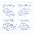 nigiri sushi sketch vector image vector image