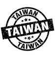 taiwan black round grunge stamp vector image vector image