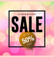 sale banner template design pink blurred vector image vector image