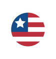 simple usa flag circular emblem vector image vector image