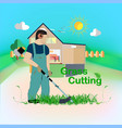 cut the grass vector image
