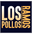los pollos ramos saying typography t shirt design vector image vector image
