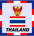 official ensigns flag and coat of arm of thailand vector image