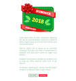 summer discount 2018 gift certificate with bow vector image vector image