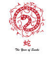 chinese new year of snake vector image vector image