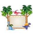 dinosaur on blank banner vector image