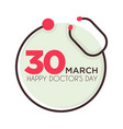 doctors day holiday isolated icon stethoscope
