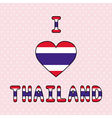 I love Thailand3 vector image vector image