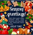 merry christmas santa gifts greeting card vector image vector image