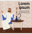 arab man smoking hookah sitting at table over vector image