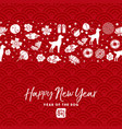 chinese new year 2018 dog seamless pattern card vector image vector image