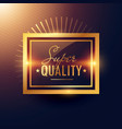 golden super quality label badge design vector image vector image
