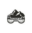 mountain bike logo abstract mountain bike logo vector image vector image