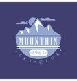 Mountain Ski Club Emblem Design
