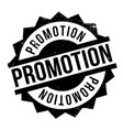 promotion rubber stamp vector image