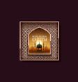 ramadan kareem cover ramadan mubarak background vector image