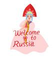 russian girl in kokoshnik isolated on a white vector image vector image
