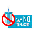 no plastic striped plastic disposable cup with a vector image