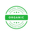 organic natural product premium quality green vector image