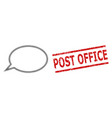 textured post office stamp and halftone dotted vector image vector image