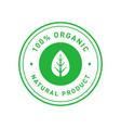 organic 100 percent natural product green circle