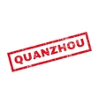 Quanzhou Rubber Stamp vector image vector image