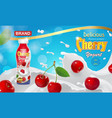 cherry drinking yogurt advertising vector image vector image