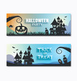 halloween party invitations banner and greeting vector image vector image