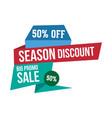 sale discount logo vector image vector image