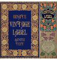 vintage items - label art nouveau vector image vector image