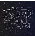 Milky way stars sky vector image vector image
