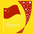 china independence day design card vector image