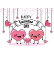 hearts couple with son to valentines day vector image vector image