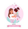 mothers day happy mom with little cute vector image
