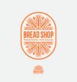bread shop bakery logo wreath spikelet vector image