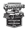 retro car repair garage sign with style vector image vector image