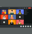 screen video conference modern software for vector image