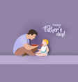 young man father feeding bawith spoon vector image