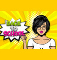 back to school young girl pop art comic text vector image vector image