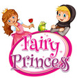 font design for word fairy princess with knight vector image
