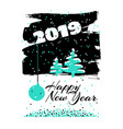 abstract festive christmas and new year card vector image