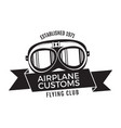 airplane customs emblem logo template flying club vector image vector image