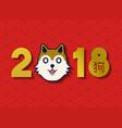 chinese new year gold 2018 shiba inu dog card vector image
