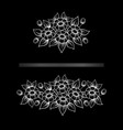 daisy white outline bouquetes vector image vector image